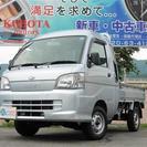 ハイゼットトラック660 ジャンボ 3方開 4WD5速キーレス