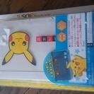 3DSLL用 専用カバー ポケモン柄