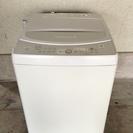 2007年製 7.0kg シャープ 洗濯機 ステンレス槽 簡易乾燥...