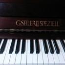 30年くらい前のピアノ
