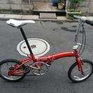 値上げ! 16インチ 折り畳み自転車 軽量!