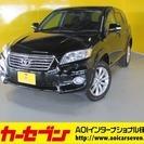 トヨタ ヴァンガード 2.4 240S Sパッケージ HDDナビ...
