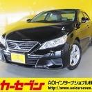 トヨタ マークX 2.5 250G リラックスセレクション CD...