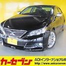 トヨタ マークX 2.5 250G Sパッケージ モデリスタエア...