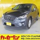 マツダ CX-5 2.5 25S 4WD 社外メモリーナビ フル...