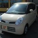 日産 モコ 660 E (ベージュ) ハッチバック 軽自動車