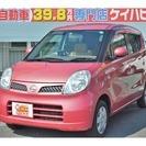 日産 モコ 660 E 全国対応2年保証付・メンテナンスパック付...