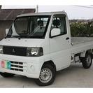 三菱 ミニキャブトラック 660 VX-SE エアコン付 4WD...