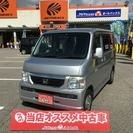 ホンダ バモス 660 M 4WD ETC付き(シルバー) ハ...