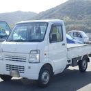 スズキ キャリイ 660 KC 3方開 (ホワイト) トラック...