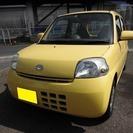 ダイハツ エッセ 660 L (イエロー) ハッチバック 軽自動車