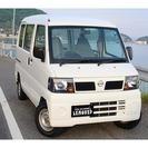 日産 クリッパー 660 タイミングベルト交換込(ホワイト) ...