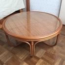 【値下】ラタンテーブル 籐 アジアン 家具