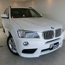 BMW X3 xドライブ20i Mスポーツパッケージ 4WD ワ...