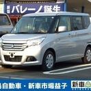 スズキ ソリオ 1.2 G /新車/録音ナビTV+Bカメラ+マッ...