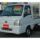 スバル サンバートラック 660 TB 三方開 4WD エアコン...