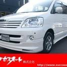 トヨタ ノア 2.0 L Gセレクション (ホワイト) ミニバン