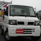 日産 クリッパートラック 660 SDエアコン付 (ホワイト)...