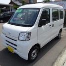 ダイハツ ハイゼットカーゴ 660 スペシャル 4WD (ホワ...