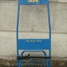 IKEA 荷物用折りたたみキャリー(中古) 無料