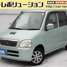 三菱 トッポBJ 660 M-T ポータブルナビ(ライトグリー...