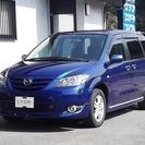 マツダ MPV 2.3 エアロリミックス (ブルー) ミニバン