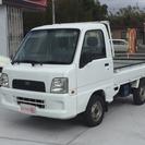 スバル サンバートラック 660 TC 三方開 4WD JA(...