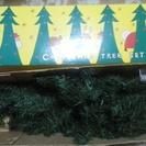 クリスマスツリーセツトをお譲り致します。季節柄早いですが。お買い得です。