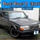 ボルボ 240エステート GL (グレー) ステーションワゴン