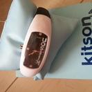 kitson時計part2