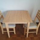 750×750テーブル、椅子2