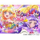 魔法使いプリキュアミュージカル2枚 (8/27)千葉県文化会館