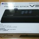 値下げ 【PS3用ジョイスティック】ホリ・ファイティングスティックV3