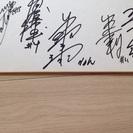 元NBA選手田臥選手のサイン入り色紙♡