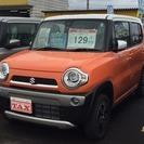 スズキ ハスラー 660 X 届出済未使用車 メーカー保証付(...