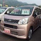 ダイハツ ムーヴ 660 L 届出済未使用車 メーカー保証付(...