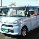 ダイハツ タント 660 L 届出済未使用車 メーカー保証付(...