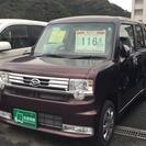 ダイハツ ムーヴコンテ 660 カスタム X 届出済未使用車(...
