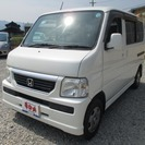ホンダ バモス 660 M (パール) ハッチバック 軽自動車