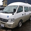 日産 キャラバン マイクロバス チェアキャヴ 車いす運搬車 (...