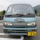 ダイハツ アトレー 660 LX ハイルーフ (グリーン) ハ...
