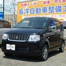 三菱 eKワゴン 660 ジョイフィールド キーレス CDMD...