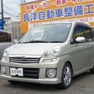 スバル ステラ 660 カスタムR キーレス ベンチシート(ゴ...