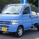 ホンダ アクティトラック 660 SDX (ブルー) トラック...