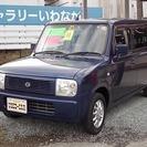 スズキ アルトラパン 660 X CD/MD(ダークブルー) ...