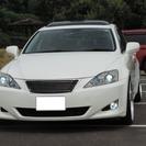 レクサス IS 350 バージョンS 車高調 社外AW SR ウ...