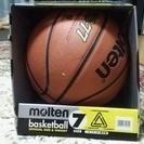 【お取引中】バスケットボール