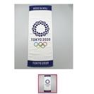 新品✩2020 東京オリンピック エンブレムタオル