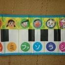 ピアノシート