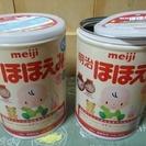 収納缶としての使用済ミルク缶(空き容器缶で洗浄済です)ミルクは入っ...